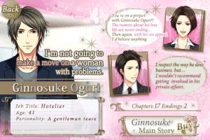 Ginnosuke's  Character Info Screen