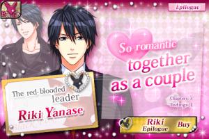 Riki Yanase Sequel Love Letter From Thief X