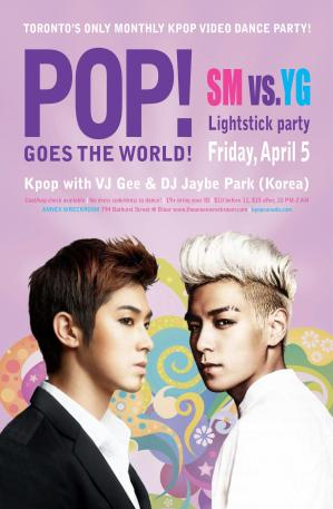 Pop! Goes the World! YG vs SM LIGHTSTICK PARTY! Poster.