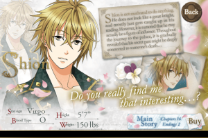 Shion's Info screen