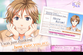 Shota Kurumi - Office Secrets Main Story by Voltage